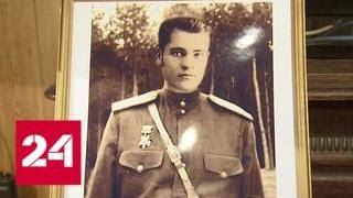 Родственникам не дают перезахоронить героя фронтовика в Москве   Россия 24