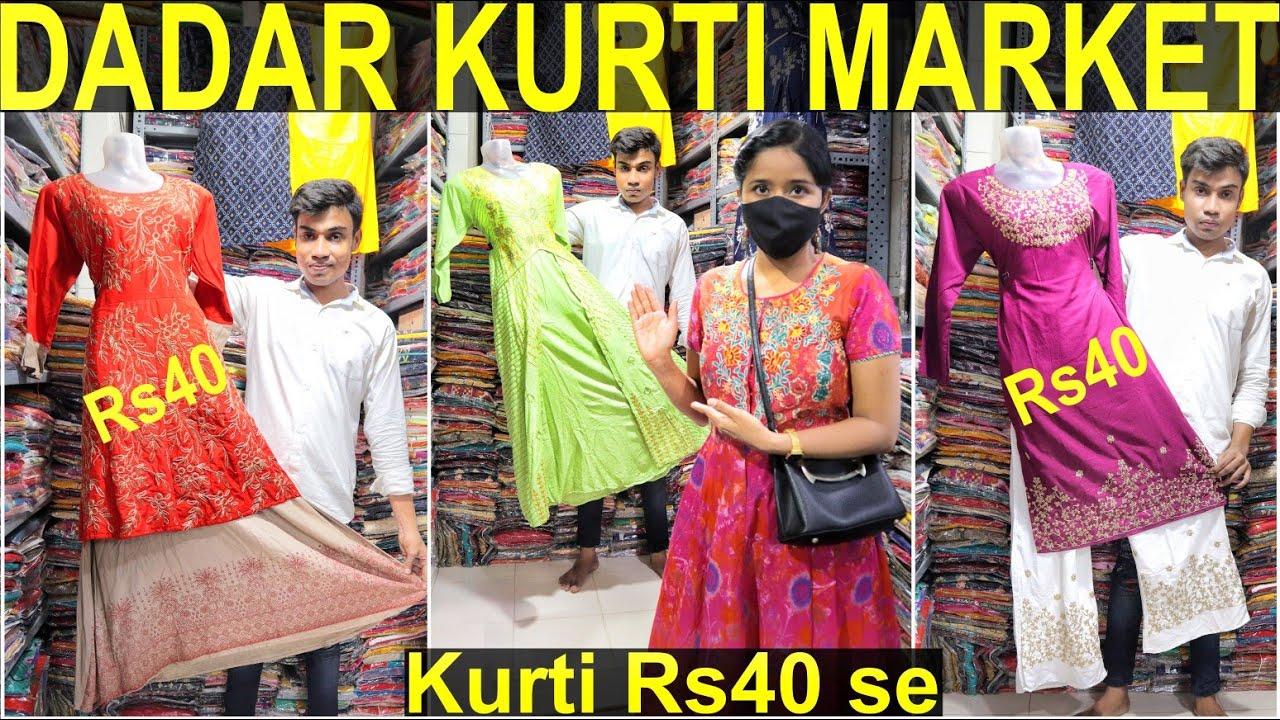 Dadar Market Kurti Starting 40Rs   Kurti Wholesale Market Mumbai   Dadar Janta Market  