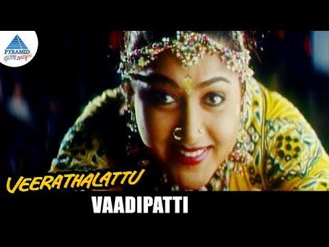 Veera Thalattu Tamil Movie Songs   Vaadipatti Video Song   Kushboo    Murali   Vineetha   Ilayaraja