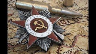 Военные Фильмы ЗАПАДНЯ 1941-1945 КИНО О ВЕЛИКОЙ ОТЕЧЕСТВЕННОЙ ВОЙНЕ