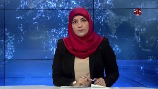 مقتل احدى عشر عنصرا من مليشيا الحوثي الإيرانية في غارة بالحديدة | تفاصيل اكثر مع الصحفي  وديع عطا