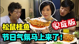 55中国人在大马生活:中秋我们做什么好吃的 | 原来这些食材都能买到 【马来西亚槟城Malaysia】