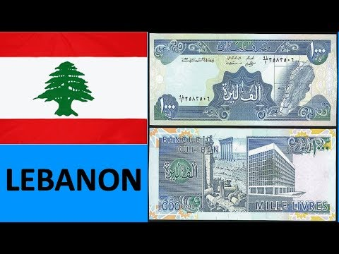 Lebanon 1000  Lira