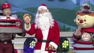 모여라 딩동댕 - 크리스마스 특집 산타가 된 번개타운 친구들_#001