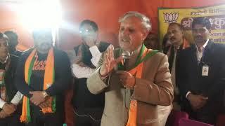 Rao Inderjit Singh's speech at Mehrauli Vidhansabha during Delhi Legislative Elections 2020