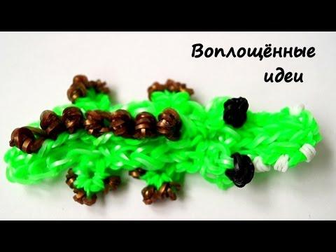 БАНТИК из резинок на станке. Плетение из резиночек | Bow Rainbow Loom Bands