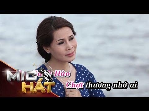 Lk Dạ Cổ Hoài Lang | Thùy Dương Ft Hồng Quyên | Karaoke
