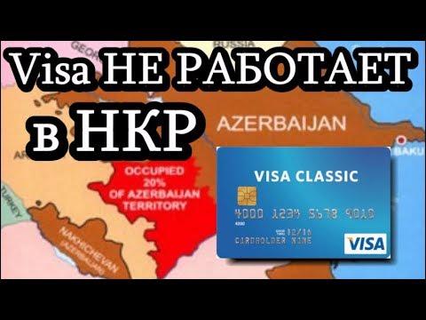 Visa отказалась работать на оккупированных землях Азербайджана