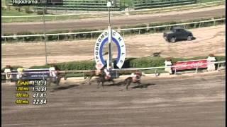 Vidéo de la course PMU PREMIO NEGOCIANTE