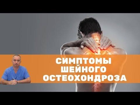 Это необходимо знать, чтобы не стать жертвой остеохондроза