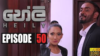 Heily | Episode 50 10th February 2020 Thumbnail