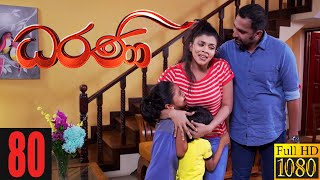 Dharani | Episode 80 04th January 2021 Thumbnail