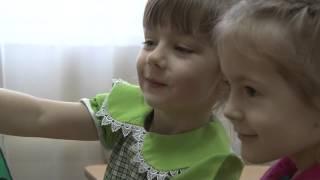 1 Самопрезентация педагога-психолога  на конкурс