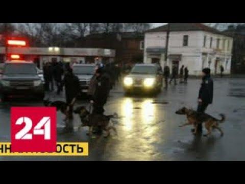 В Харькове неизвестный захватил заложников в отделении почты - Россия 24