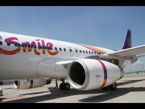 บินครั้งแรก! รีวิวเทียวบินไทยสมายล์ สุวรรณภูมิ- นราธิวาส Thai Smile Airways