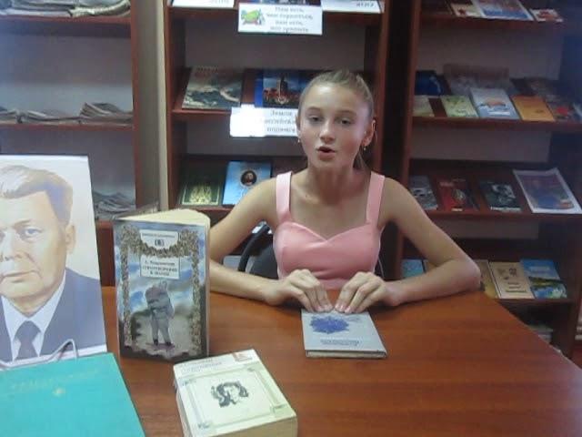 Изображение предпросмотра прочтения – АлевтинаМанжола читает произведение «Ивушка» А.Т.Твардовского