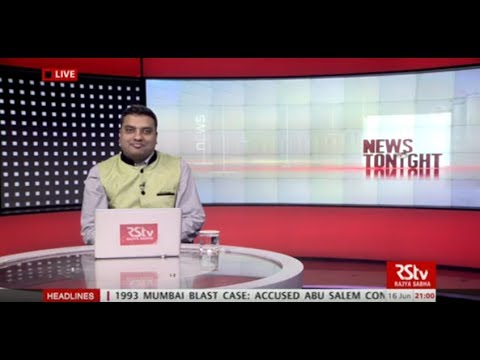 English News Bulletin – June 16, 2017 (9 pm)