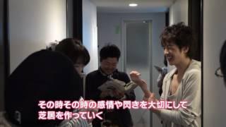 DVDレンタルvol.5収録 □レンタルだけのメイキング④<モモのシャンプーシ...