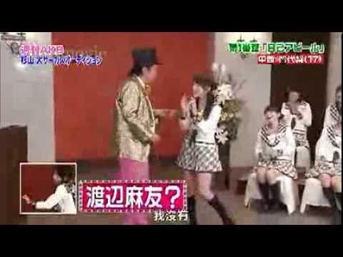 AKB48グループメンバーによるAKB・SKEものまね