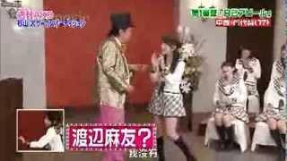 SKE48、桑原みずきの松井珠理奈、須田亜香里、秋元才加のものまね。 大...