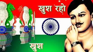 Vande Mataram 15 August Amar Rahe Jai Hind Jai Bharat WhatsApp video