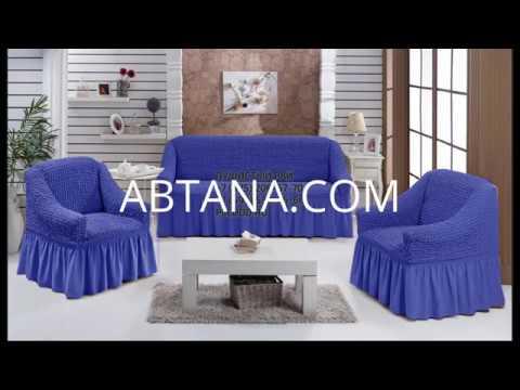 ДЕШЕВЫЕ диваны и кресла от производителей с ДОСТАВКОЙ Мир