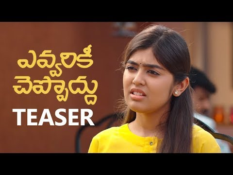 Evvarikee Cheppoddu Movie Teaser | Rakesh Varre , Gargeyi Yellapragada