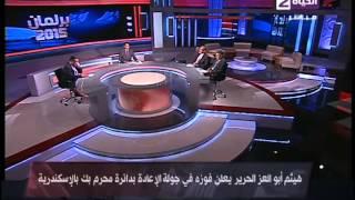 """فيديو.. هيثم أبو العز الحريري: فوزي في الانتخابات """"انتصار للثورة والشباب"""""""