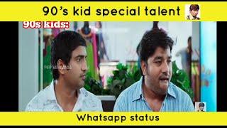 #90skids#whatsappstatus#per_vekalanga90s kids talent Per vekalanga Meme studio whatsappstatus