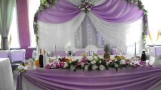 Оформление свадьбы в сиреневом цвете, Минск