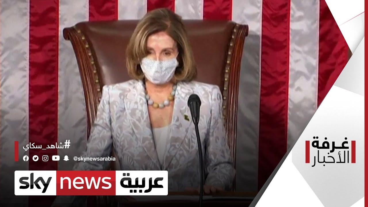 أسبوع حافل في السياسة الأميركية   غرفة الأخبار