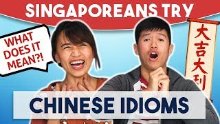 Singaporeans Try: Guessing Chinese Idioms