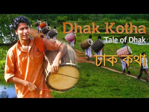 Dhak Kotha (Tale of Dhak), a docufiction