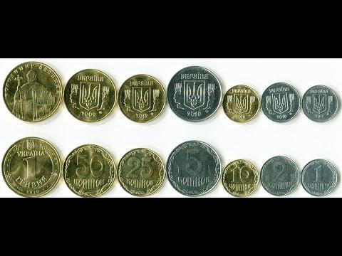Цінні Українські копійки (оновленні данні)