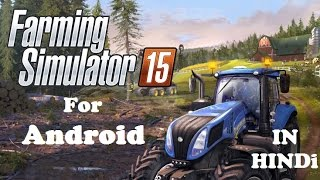 How to Download Farming Simulation 15 For Android in hindi