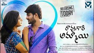 Rao Gari Ammayi   Latest   Telugu Short Film By RARE Media Works   Srikanth Muthamala's Film