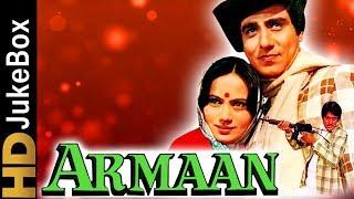 Armaan (1981) | Full Video Songs Jukebox | Raj Babbar, Shammi Kapoor, Ranjeeta Kaur
