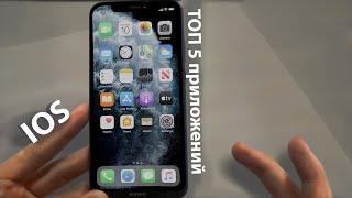 як зробити iphone
