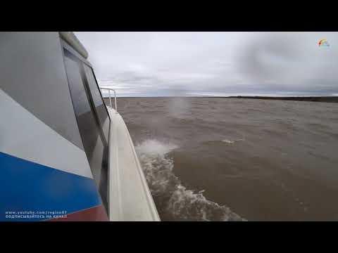 По реке Анадырь в город Анадырь. Чукотка. Крайний Север. Дальний Восток. Арктика.