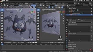 UV Проекция - Blender из 2D в 3D