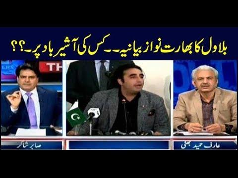 The Reporters | Sabir Shakir | ARYNews | 21 March 2019