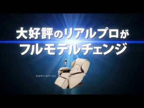 Panasonic 第八代REAL PRO真人手感溫熱按摩椅EPMAH5