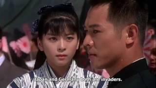 אגדת האגרוף (1994) Fist of Legend
