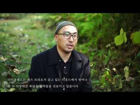 최민석 [앨범소개]  DIRTY BLEND 더티블렌드 의  새앨범 소나티네 레슨