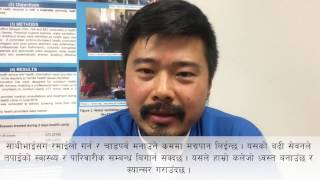 Killer Diseases in Nepali Society
