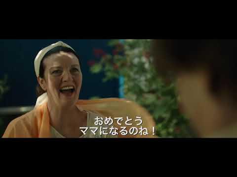 映画たちあがる女驚きの音楽演出3月9日土公開