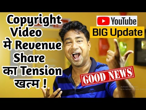 Youtube New Update : Big Change in YouTube Copyright Rule   No Revenue Share Now Mp3