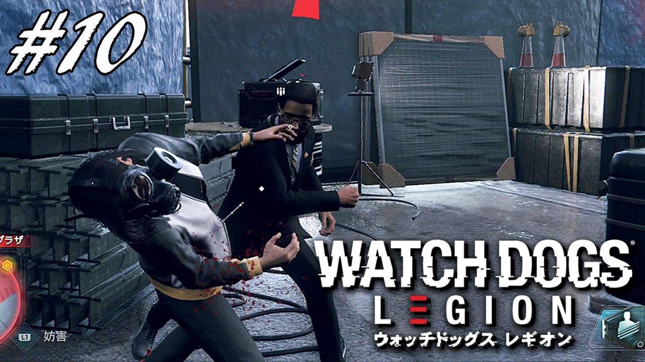 レギオン 武器 ドッグス ウォッチ