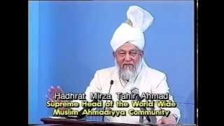 Friday Sermon 7 April 1995