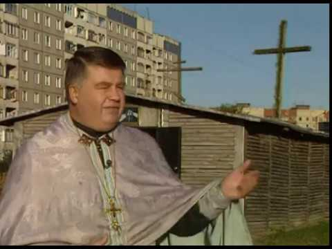 Захваты православных храмов во Львове. Греко-католики и филаретовцы. 2004 год